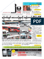 Mizzima Newspaper Vol.3 No.65 (6!6!2014) PDF