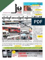 Mizzima Newspaper Vol.3 No.65 (6!6!2014) PDF
