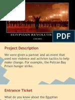 egyptian revolution emily veader