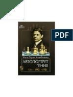 Caoablanca en Ruso_Tomo 1, 1901 - 1921.pdf