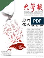 1573 PDF