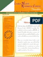 Gender Health Resource Centre Newsletter (December 2004)