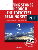 DMM TOEIC Chapter09 87e6959af