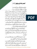Ahmad Raza Ki Maloz Ma Tehreef