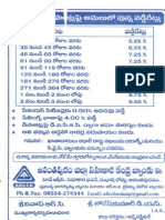Deposit Phamplets0001