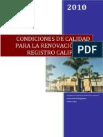 Condiciones Mínimas Ingenieria Ambiental y Sanitaria 2010