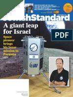 North Jersey Jewish Standard, June 6, 2014