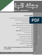 El-BAHITH REVIEW Number 05 _ University Of Ouargla Algeria