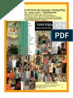 Doongalik Studios January 2014 Art Newsletter