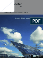 Fraunhofer-ISE_LCOE_Renewable_Energy_Technologies_version Nov2013_Arabic.pdf
