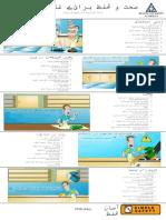 SSDS_FD_URD