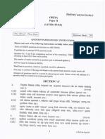 Oriya II UPSC Exam