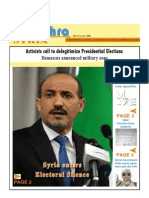 Daily Newsletter E No496_2!6!2014