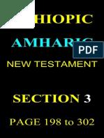 EthiopicAmharic1874Testament03