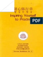 Inspiring Yourself to Practice