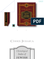 Codex Judaica, Chronological Index of Jewish History