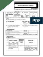 04 2014 Not Eng Dist Ednl Officer