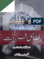 Fazayil e Shab e Barat by Allama Rana Arshad Qadri