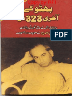Bhutto Ke Aakhri 323 Din by Colonel Rafiuddin