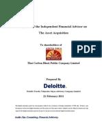 Aditya Birla Nuvo 2011 Deloitte Report