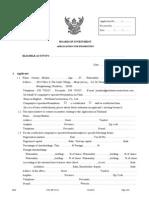 BOI Application Form-01