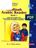 Madinah Arabic Reader - Book 1