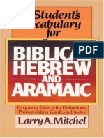10 a Student's Vocabulary for Biblical Hebrew and Aramaic