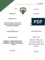 Doc III-1 & III-2 Specifications - Volume 1
