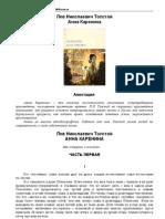Tolstoi Lev Anna Karenina