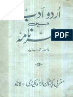 Sunday Old Book Bazar Karachi-8 June, 2014-Rashid Ashraf