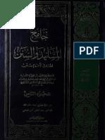 Jammaya Ul Masaneend Wal Sunan 8