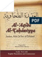 Aqidah Tahawiyyah- English Translation