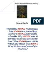 Aharonic Blessing on Yisrael