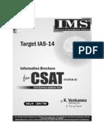 Civil Services Aptitude Test CSAT Complete Information Brochure 2014