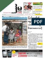 Mizzima Newspaper Vol.3 No.66 (9!6!2014) PDF