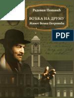 VOĆKA NA DRUMU - Biografija Veljka Petrovića (Radovan Popović)