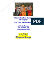 songs-telugu-booklet