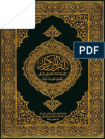 vi_translation_of_the_meaning_of_the_holy_quran_in_vietnames.pdf