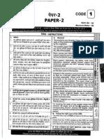 145235423 Question Paper 2 Code 1
