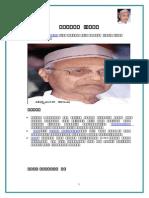 Navya Channavir Kanavi Final Report