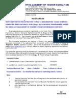 Notification (Engg) 2014