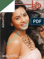 Swathi 16May2014 Weekly