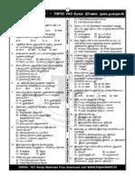 Www.tnpctamil.in Vao Model Question Paper-1