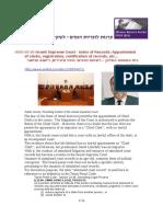 0000-00-00 Israeli Supreme Court - Index of Records