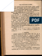Sanskrit Vyakaran Shastra Ka Ithas Part I - Yudhishthir Mimansak_Part2