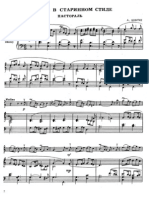 Шнитке - Сюита в старинном стиле (клавир).pdf