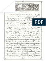 Apr 23 Sf Mare Mucenic Gheorghe.pdf