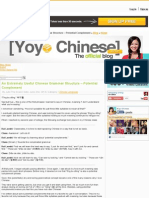 Yangyang Chinese Grammar Potential Complements