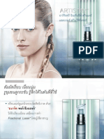 Advanced Skin Refinisher Product