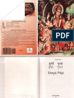 Durga Puja for Beginners